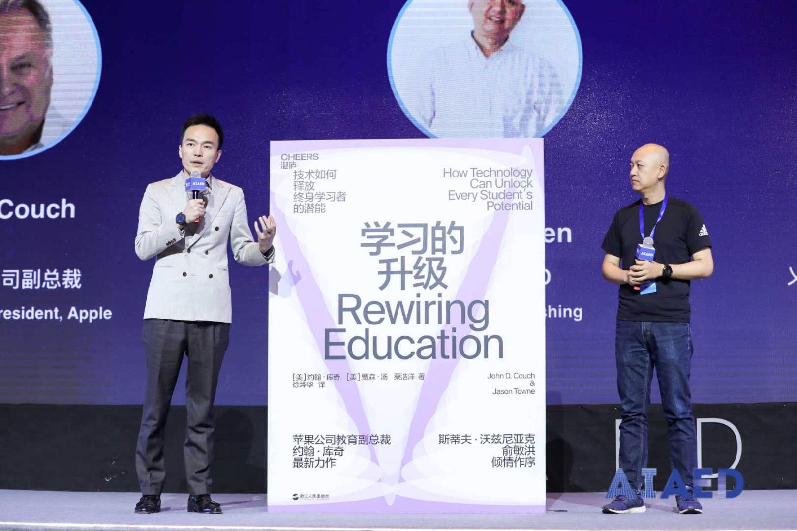 《学习的升级》新书发布,掀起了一场全新的学习革命!-黑板洞察