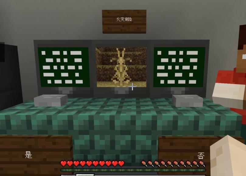 聊聊 Minecraft 我的世界教育版,如何帮助孩子认识我们的世界-黑板洞察