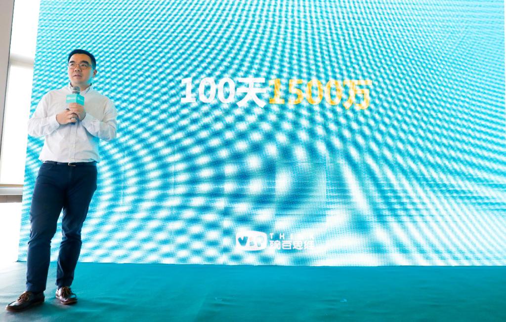 """豌豆思维携手大V店开启""""10万妈妈计划"""" 让更多用户享受优质教育服务-黑板洞察"""